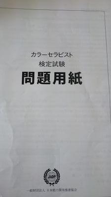 DSC_0003 (225x400).jpg