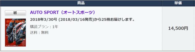 スクリーンショット (2).png