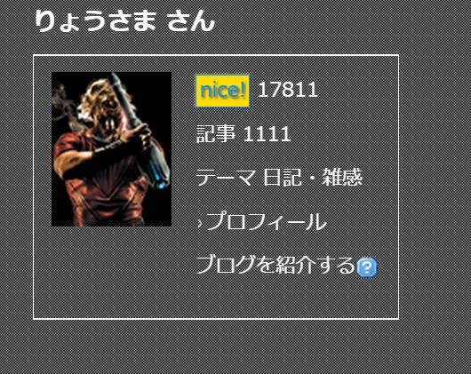 スクリーンショット (21).png
