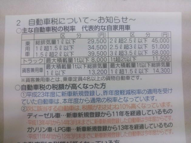 NCM_0164.JPG