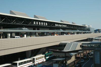 Narita_Airport_Terminal2.jpg
