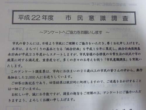 P1010272.JPG