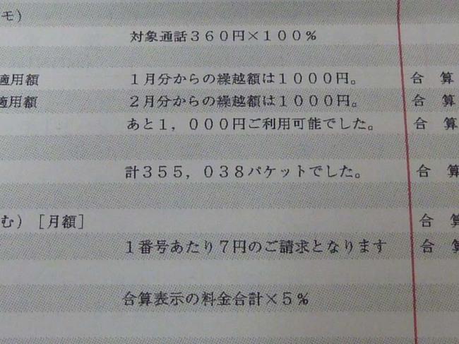P1020335.JPG