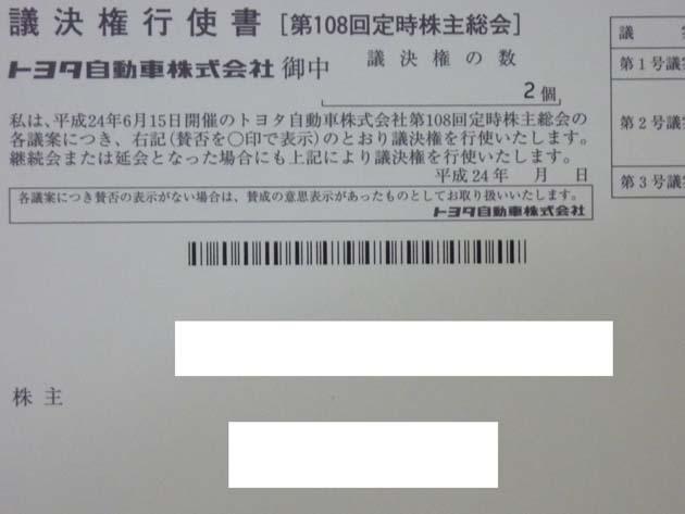 P1040132.JPG