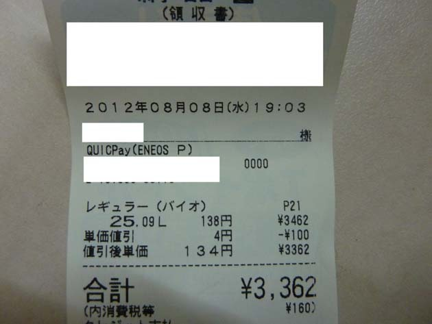 P1040421.JPG