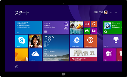 windows8.1-2.png